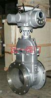 上海阀门厂家电动不锈钢弹性座封闸阀Z945X-16P