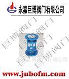 HGSO7F46衬氟视盅温州/批发