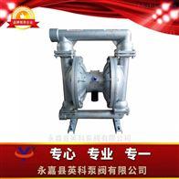 QBK气动隔膜泵价格