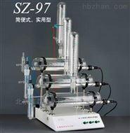 自动三重纯水蒸馏器SZ-97型
