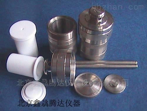 北京高压消解罐 LTG-500m1型重量