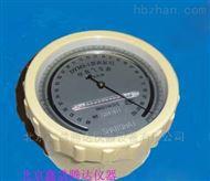 供应北京DYM3-1高原型空盒气压表