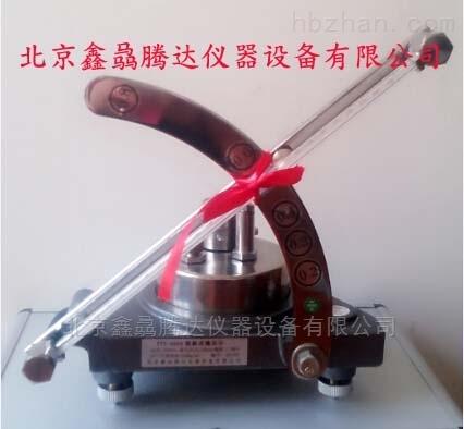 北京倾斜式微压计YYT-2000B型