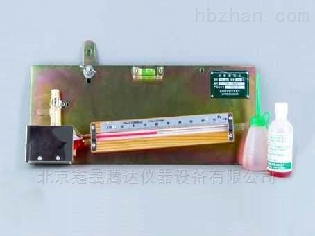 北京特价直销YY-10轻便式倾斜压差计