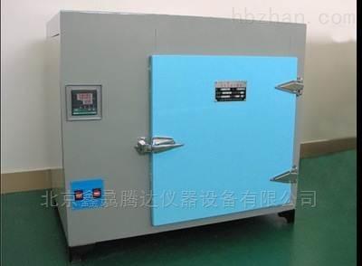 远红外电焊条烘箱704-1型