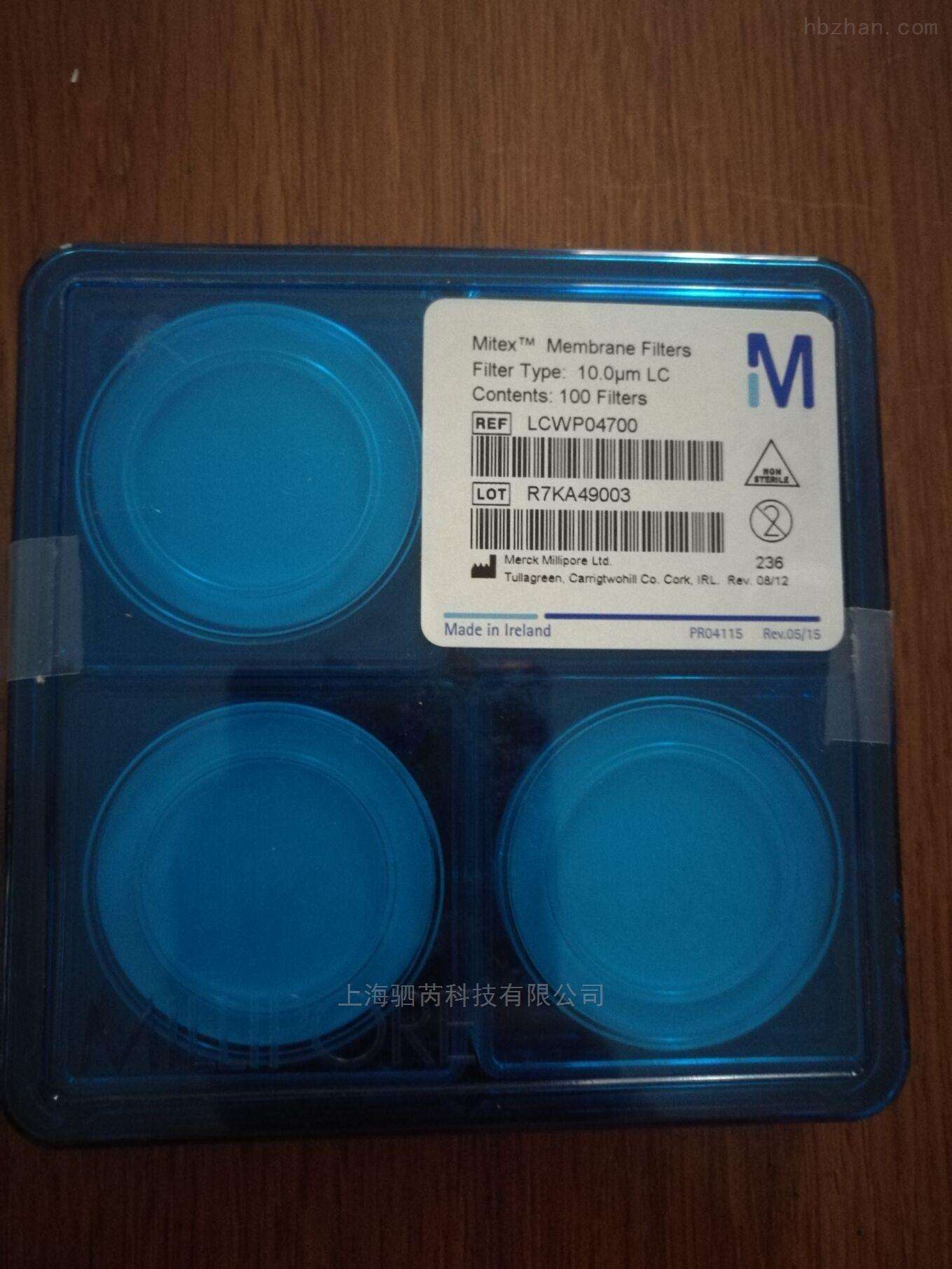 密理博10um特氟龙PTFE疏水滤膜LCWP04700