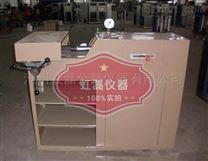 液壓式鋼筋彎曲試驗機