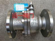 上海球阀不锈钢球阀Q41F-16P/Q41F-25P/Q41F-40P/R/RL
