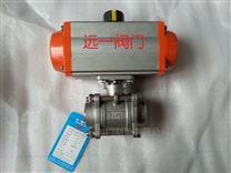 氣動焊接球閥Q661F-16P/25P/40P/R/RL