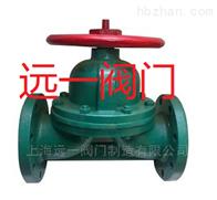 上海G41J-6/G41J-10/G41J-16襯膠隔膜閥
