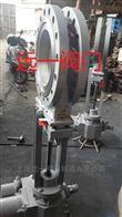 PZ973H-40C/64C/P/R/P高压刀型闸阀(生产手动、气动、电动)
