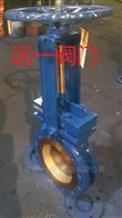 上海产品HG73H-10C/HG73H-16C手动刀闸阀(碳钢、铸钢、不锈钢、气动、电动)
