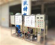 工業純水處理betway必威手機版官網反滲透純水機