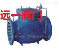 上海产品200M多喷孔阀,多喷孔减压阀型号》结构