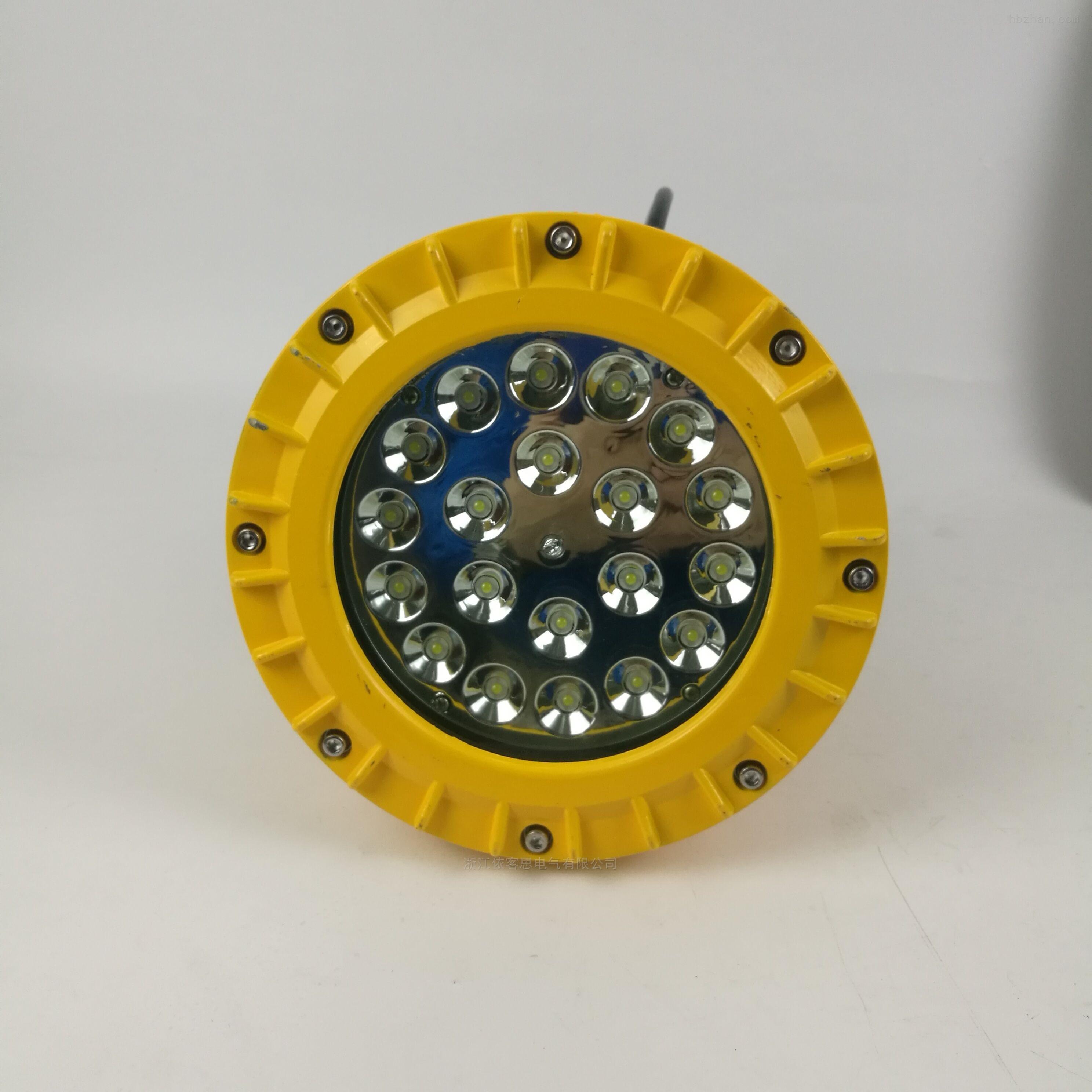 BCD6310钢铁厂led防爆平台灯60W 100W