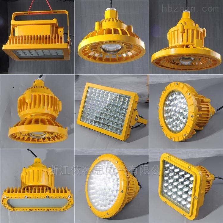 BCd6350洗煤厂led防爆平台灯70W 100W