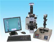 蓟管式分析铁谱仪