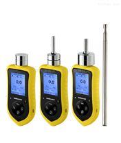 高精度便攜式丁二烯C4H6氣體檢測儀