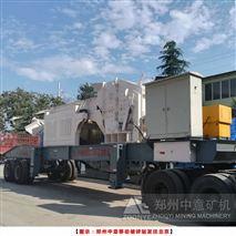 山东东营建筑垃圾回收利用设备厂家报价