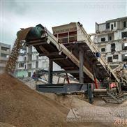 信阳日处理2000吨移动建筑垃圾破碎站价格