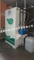 自來水二氧化氯發生器_水處理betway必威手機版官網