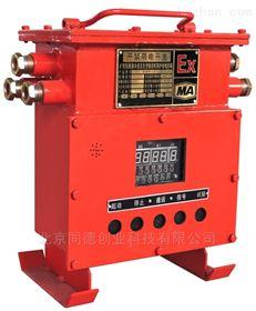 KHP-187-Z矿用隔爆兼本质安全型带式输送机电控箱