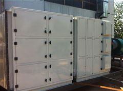 ZX-FQ-18热处理油烟净化器,油雾,废气废水治理