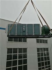 ZX-FQ喷漆废气处理方案,北京烤漆房废气治理公司