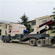 移动式建筑垃圾破碎机助力浙江衢州再生资源
