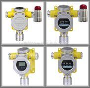 二氧化硫有害气体报警仪 SO2气体泄漏报警装置