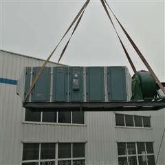 废气治理家具喷漆废气处理设备净化器生产厂家