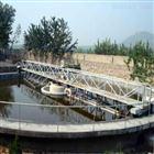 周边传动全桥多管吸泥设备