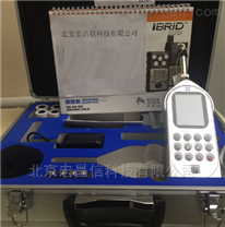 AWA6228+聲級計(統計、存儲、頻譜)