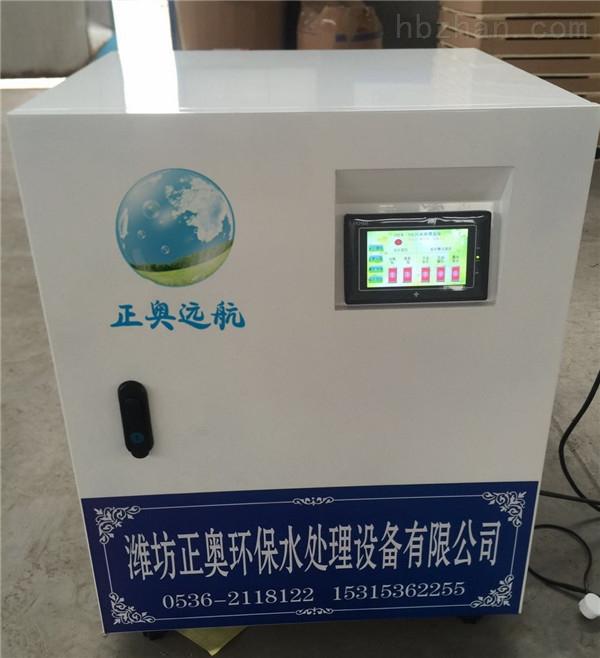 深圳化验室污水处理设备物理原理