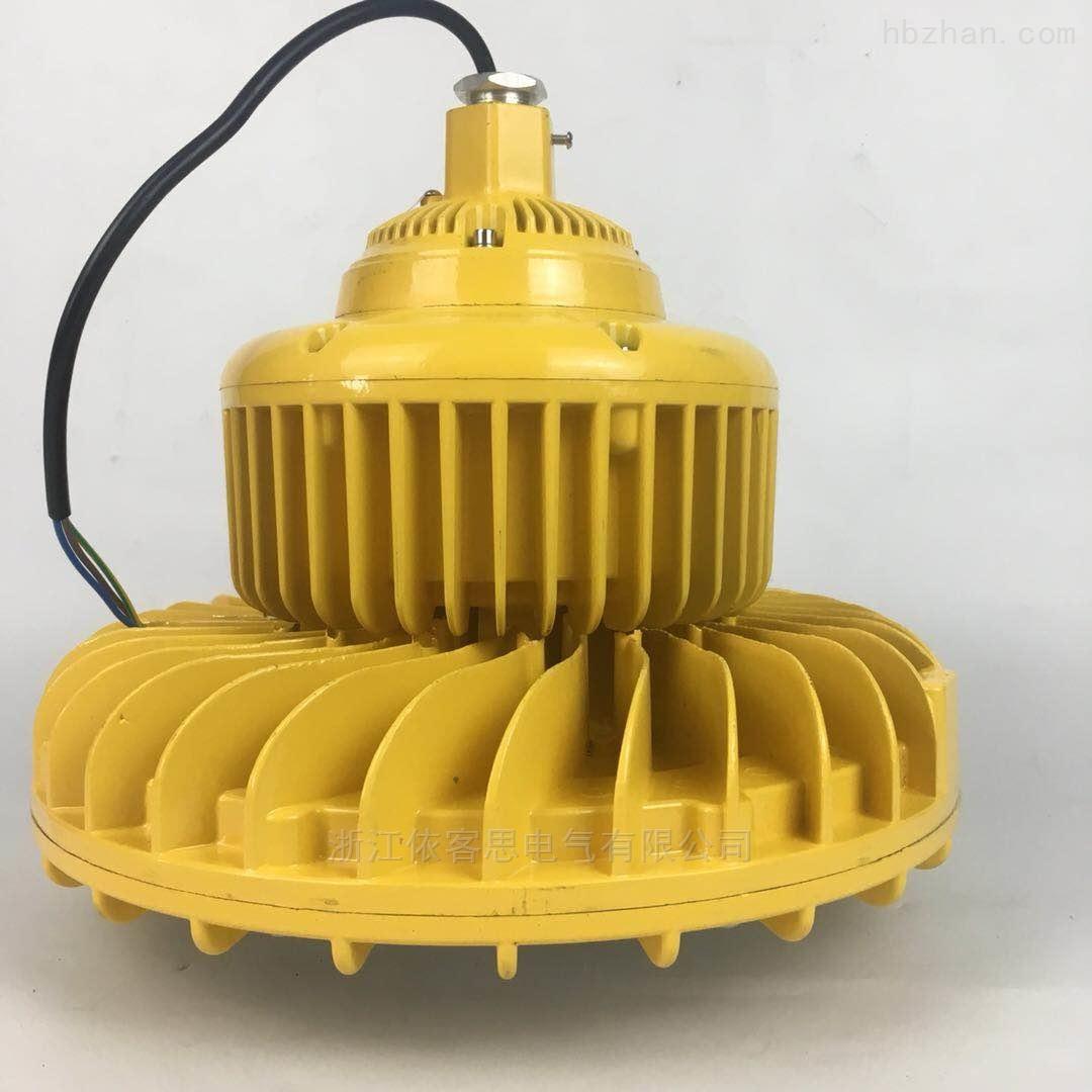 BCd6350喷塑房吸顶式led防爆泛光灯100W