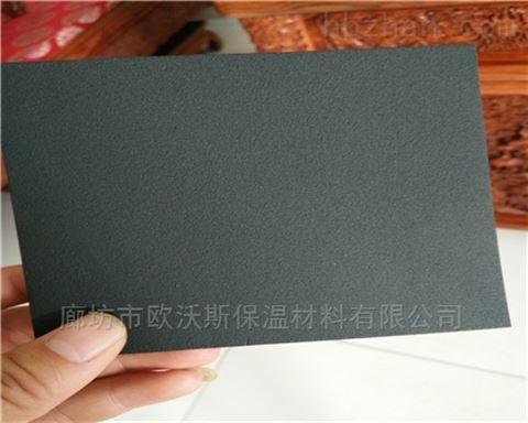 保温材料品牌厂家 橡塑保温板价格