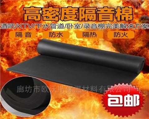保温材料直销价格 橡塑保温板价格
