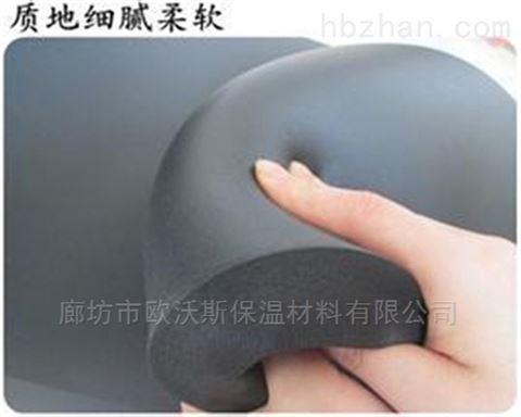 保温材料特价 橡塑保温板价格