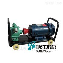 KCB型推车可移动式齿轮油泵