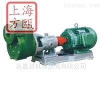 FPZ型FPZ型氟塑料自吸泵——上海方瓯公司