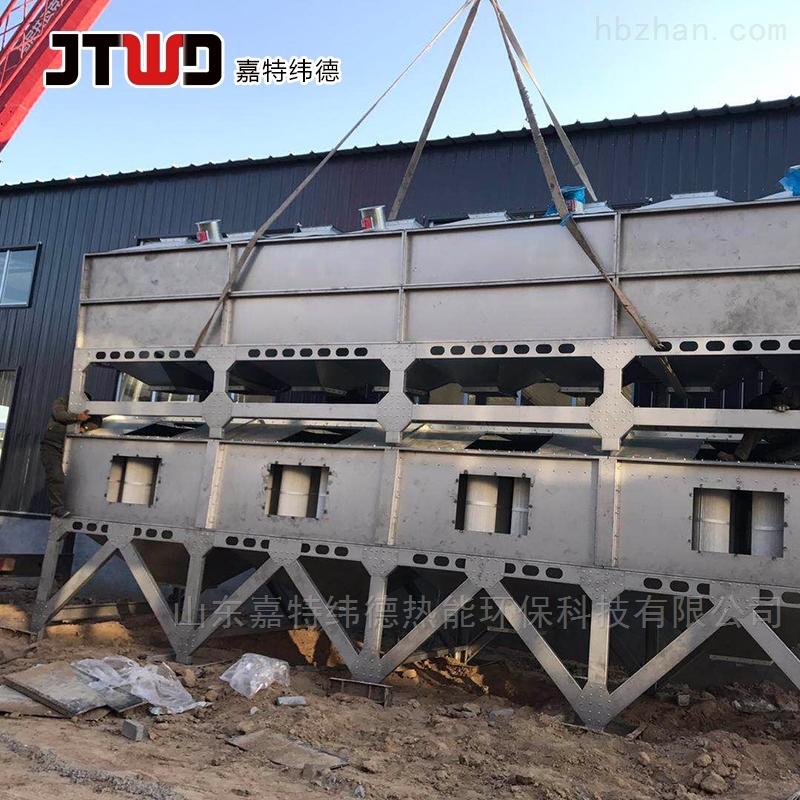 催化燃烧工业废气净化设备厂家VOC