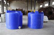 水处理加药箱除氧剂溶药桶1方储药罐