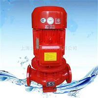 温州消防泵