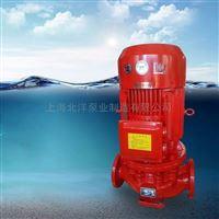 上海消防泵厂家供应