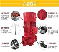 室外消火栓泵