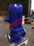 65-200(I)永嘉良邦65-200立式不锈钢高温管道离心泵