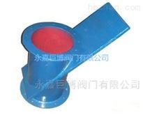 实力厂家RM309密闭式斜插板阀
