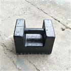 山东25千克砝码,济南25KG纯铸铁浇铸砝码