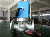 JSDYC-QJSDYC-Q低真空电磁压差阀 电磁高真空带充气阀