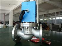 JSDYC-Q低真空电磁压差阀|电磁高真空带充气阀